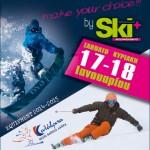 skitest2015